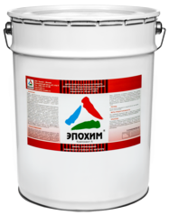 Эпохим — эпоксидно-виниловая химически стойкая эмаль по металлу