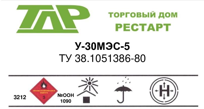 герметик У-30МЭС-5